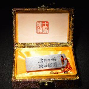 shidoshiho