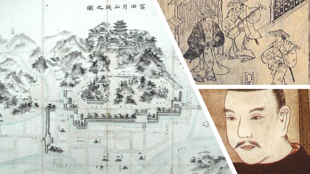 Izomo's Shinobi known as the Hachiya