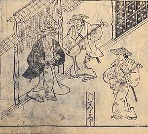 Hachiya often disguised themselves as gate musicians