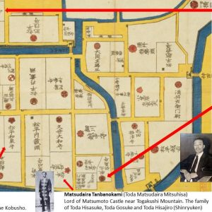 Map showing the closeness of Matsudaira Noriyasu's home to that of the Toda Lords
