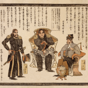 Painting of Commodore Perry upon his first arrival to Japan