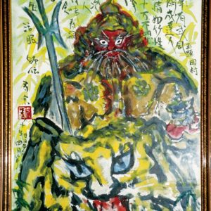 Painting of the Gyokko Ryu hero Sakanoue Tamuramaro by Hatsumi Soke