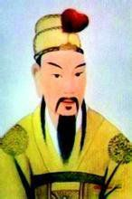 Achi no omi - founder of the Sakanoue and Inukai clans. He immigrated to Japan from Kudara with his people from 17 districts