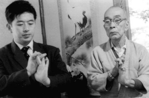 Headmaster Hatsumi and the venerable late Grandmaster Takamatsu