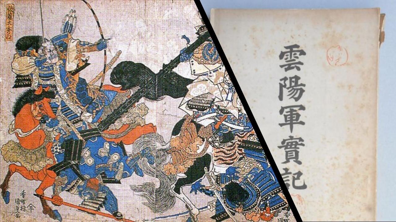 The Iborō People, Kuya Shonin and the Hachiya-Shu Shinobi
