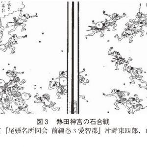 Ishigassen or Ijiuchi war game with stones