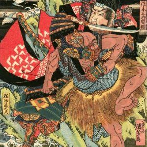 Sasaki Moritsuna sneaks up on and kills a fisherman