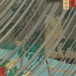 Yamabushi in the rain, Yamabushi often acted as spies for Daimyo lords and became shinobi