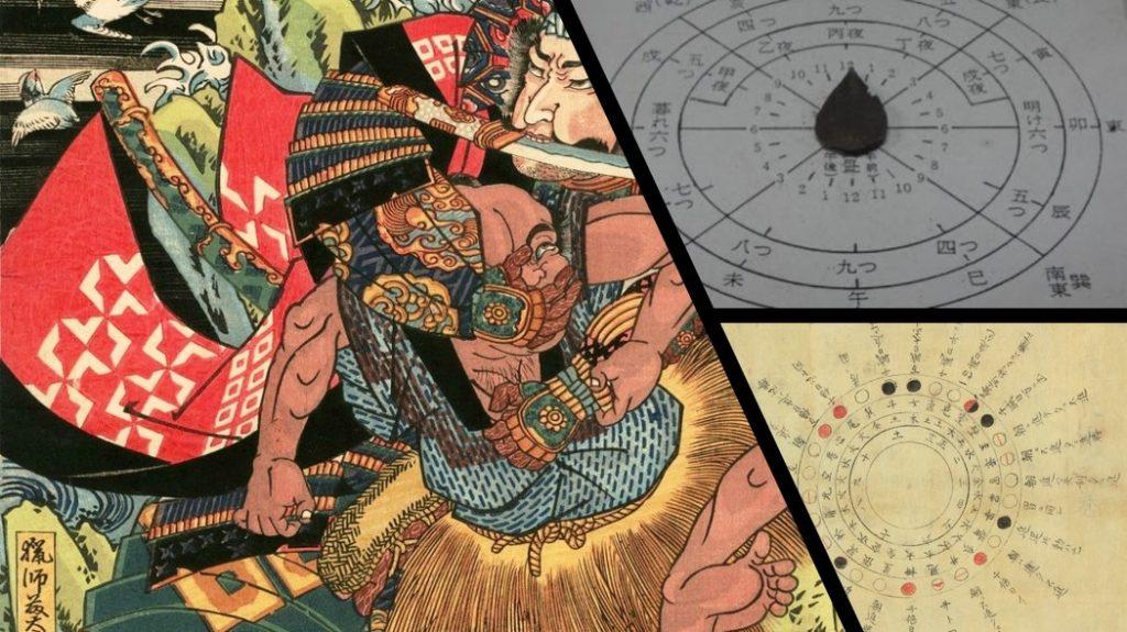 Yasuda Ryu Densho Translation