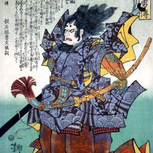 Taira no Masakado - Boss of the Iboro shinobi