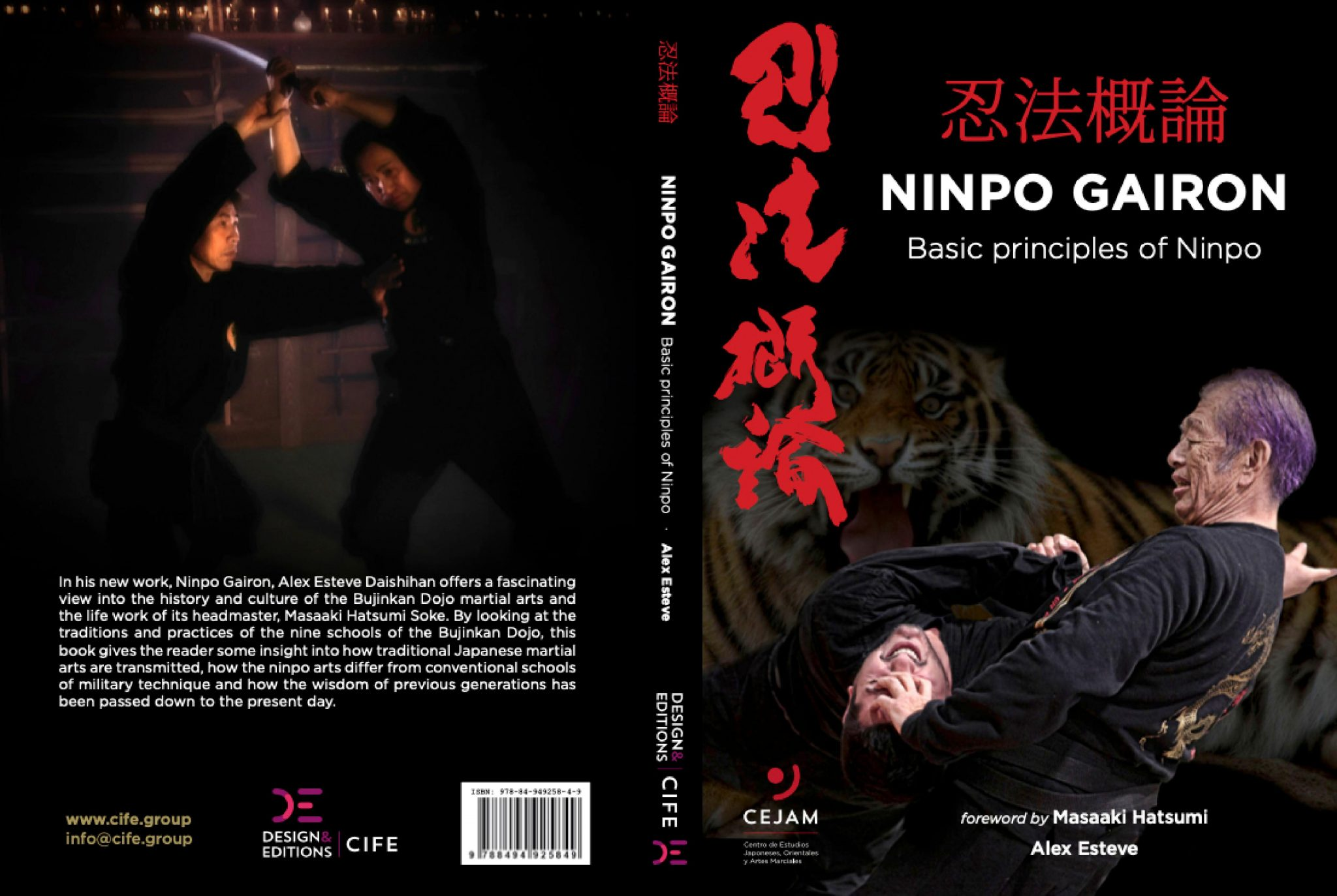 Fast-look-inside-Ninpo-Gairon-page-001