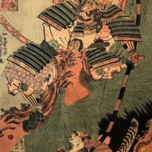 Minamoto warriors hiding in the trees
