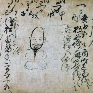 A page from Matsudaira Ietada's journal