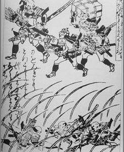 Drawing from the Hojo Godaiki depicting Fuma Kotaro and his band of rappa (ninja) raiding a Takeda camp