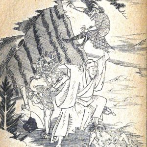 En no Gyoja in battle with demons