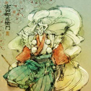 Modern artistic impression of Toda Gozaemon