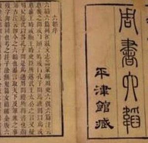Old Rikuto book