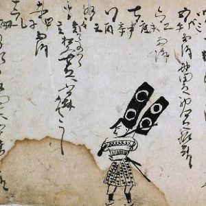 Page from Matsudaira Ietada's jornal