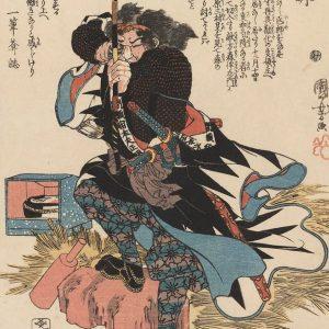 Samurai archer2
