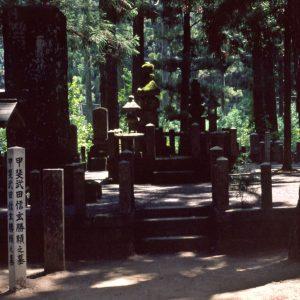 Takeda Shingen's grave