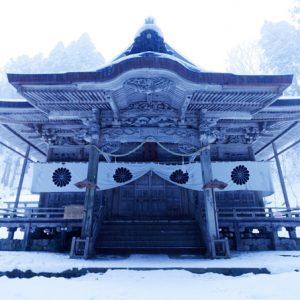In the winter, here Takeda Shingen would recruit shugenja as shinobi warriors for his armyTogakushi Shrine