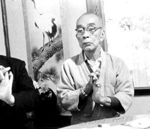 Takamatsu Soke teaching Hatsumi Soke the inner secrets of Togakure Ryu