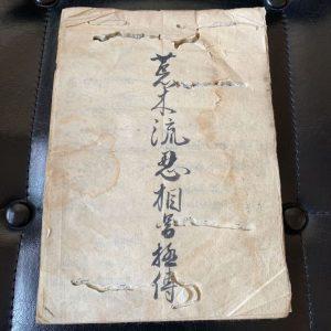 Araki Ryu ninjutsu document