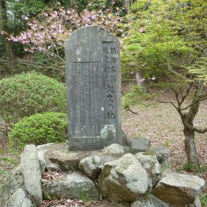 Stone memorial for Hattori Hanzo and Todo Unebe