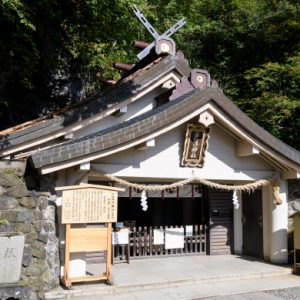 Togakushi Inner Shrine