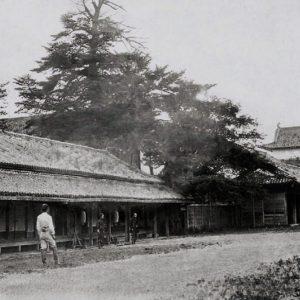 Hyakunin Bansho Oniwaban
