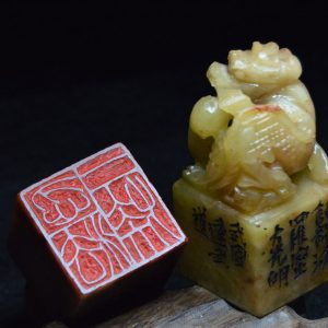 Ninpo Ichizoku Inkan