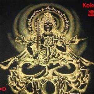 Golden Kokuzo Bosatsu