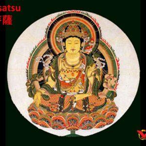 Kokuzo Bosatsu