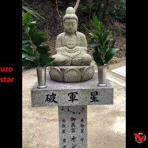 Kokuzo statue as Hagunsei