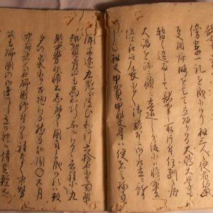 Old manuscript discussing the Kuki family and Koga