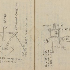 Portable remote arrow launcher and stone thrower for the battlefield