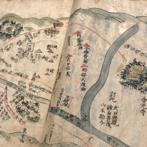 Terrain Map of a battle, showing the location where Yamamoto Kansuke was killed